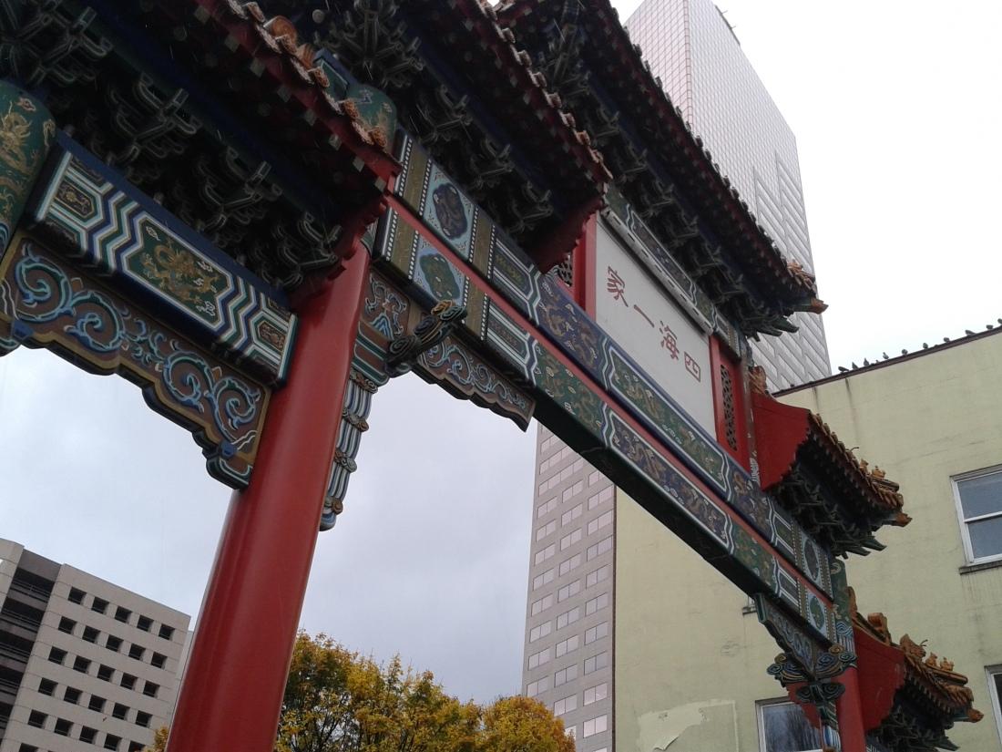portland oregon chinatown gate | michelle hy